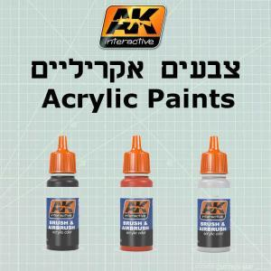 AKI Acrylic Paints