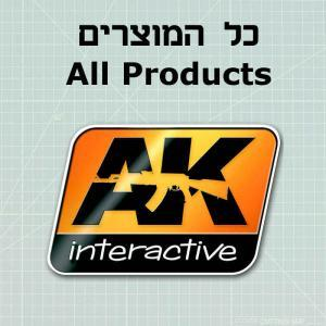 AKI all products