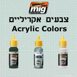 AMIG Acrylic Paints