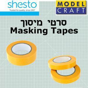 Shesto Masking Tapes