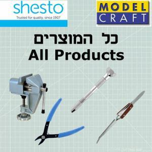 Shesto Tools all products