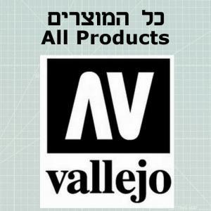 Vallejo all products