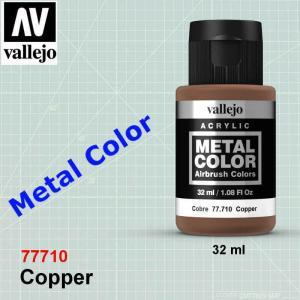 Vallejo 77710 Copper