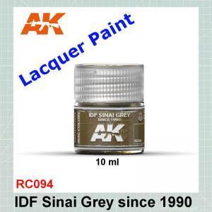 RC094 IDF Sinai Grey Since 1990