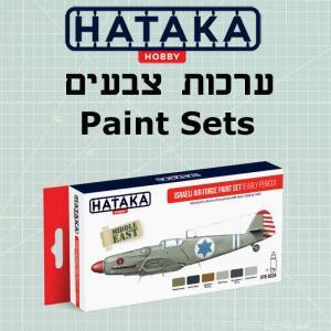 Htaka Paint Sets