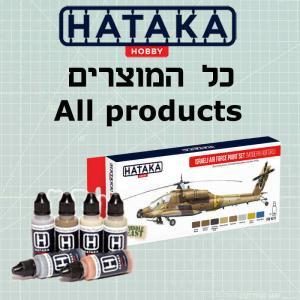 Hataka all products