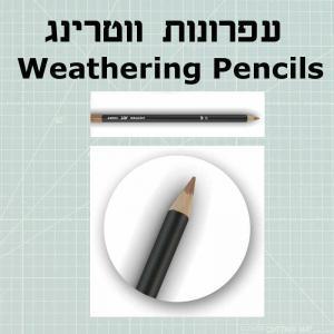 עפרונות ווטרינג