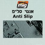 Anti Slip products