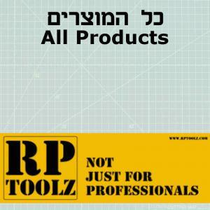 RP Toolz all products