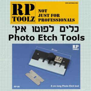 RP Photo Etch Tools