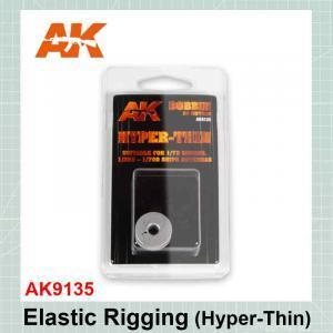 Elastic Rigging (Hyper-Thin) AK9135